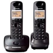 Điện thoại Panasonic KX-TG2512