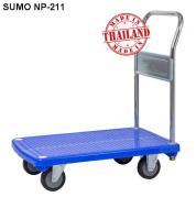 Xe đẩy hàng sàn nhựa SUMO NP-211