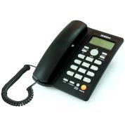 Điện thoại UNIDEN AS7413