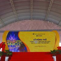 Thủ tướng dự Lễ động thổ Công viên Văn hóa du lịch Kim Quy