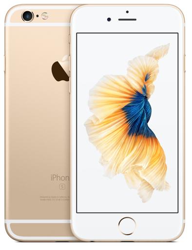 Iphone 6s - 64GB ( vàng ) 99%